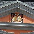 Herb na portalu pałacu w Lomnicy n. Popelkou #Czechy #miasto #rynek