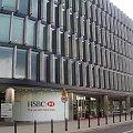Bank HSBC przy pl.Piłsuckiego w Warszawie #Warszawa #budynek #widok