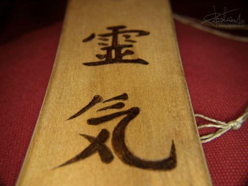 Tabliczka Reiki mojego autorstwa, [Olympus E-410, Zuiko Digital 14-42 + soczewka makro +8Dioptrii, lampa pierścieniowa] #Reiki #JapońskiSymbol #deska #deseczka #znak #makro